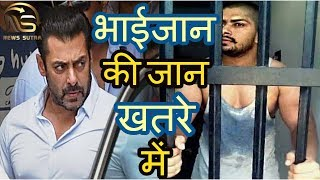 Gangster Lawrence Bishnoi Issues Death Threat To Salman Khan Publicly - News Sutra