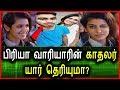 Priya Prakash Varrier காதலர் யார் தெரியுமா| Oru Adaar Love Video Song | Eruma Saani | Ulaviravu Song