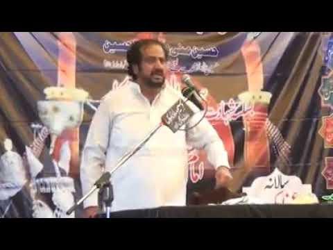 Zakir Saqlain Abbas Ghallu 2017