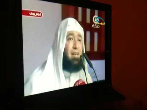 Saada zawjiya 11