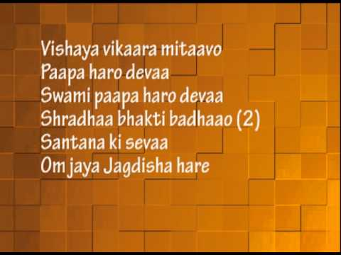 Aarti (Om Jai Jagdish Hare) with Lyrics