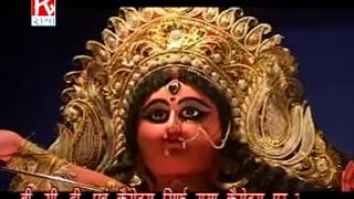 Singh Ki Swariya Sohe Bhojpuri Pachra Devi Geet,Sung By Bechan Ram rajbhar,