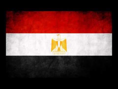 Hino Do Egito (voz) - Egypt National Anthem (vocal) video