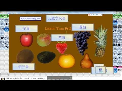 pronouncing Chinese characters in this free language lesson video clip