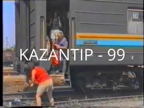 """Kazantip-99. Республика КаZантип. 1999 год. """"КоЗа""""."""