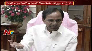 Telangana Stands 1st in India in Average Annual Growth | NTV