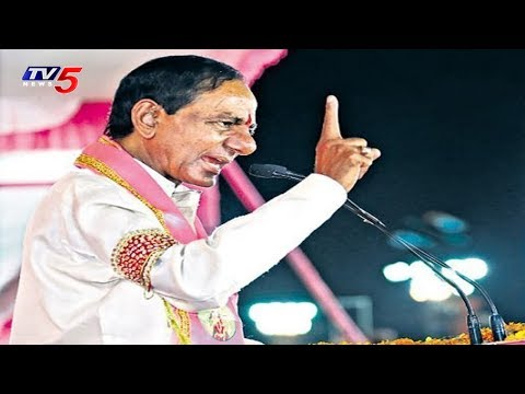 CM KCR Election Campaign latest Updates   #TelanganaElections2018   TV5 News
