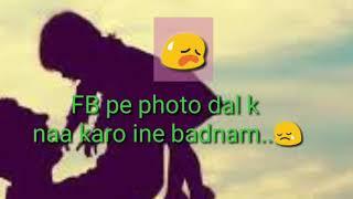 LADKI KI IZZAT KAROO |Best whatsapp video status|