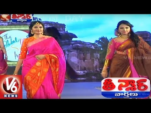 Fashion Show At National Handloom Day Celebrations In Peoples Plaza | Teenmaar News | V6 News