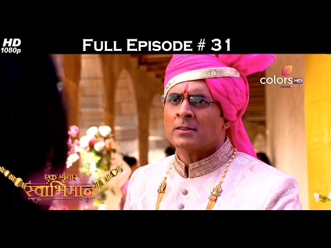 Ek Shringaar Swabhiman - 30th January 2017 - एक श्रृंगार स्वाभिमान - Full Episode (HD) thumbnail
