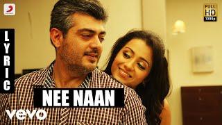 Mankatha Nee Naan Tamil Lyric | Ajith Kumar, Trisha | Yuvan
