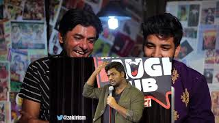 Pakistani Reacts To | Zakir Khan | Life Mein Chahiye Izzat | Reaction Express