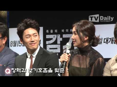 [tvdaily] Movie 'The flu' press conference ★Soo Ae, Jang Hyuk★
