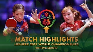 Liu Shiwen vs Kato Miyu | 2019 World Championships Highlights (1/4)