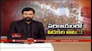 Pidakala Samaram in Kurnool | Kairuppala | Kurnool | hmtv News