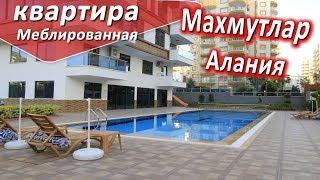 Купить недвижимость в турции цены в рублях