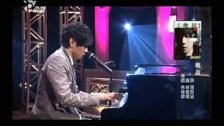 JJ Lin 林俊杰 - 音樂萬萬歲 2011-01-09