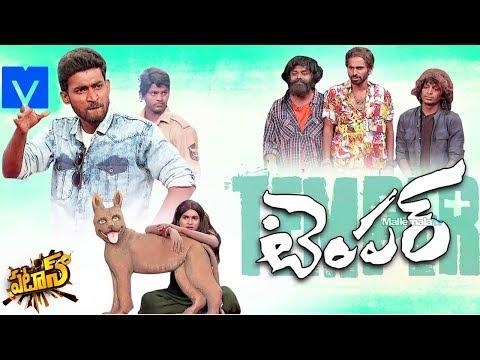 Patas Promo - 9th November 2018 | Temper Spoof - Pataas Latest Promo - Sreemukhi, Ravi - Mallemalatv