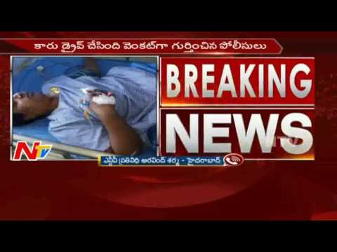 3 People Surrender to Police || Drunk Driving Accident || Hyderabad || NTV