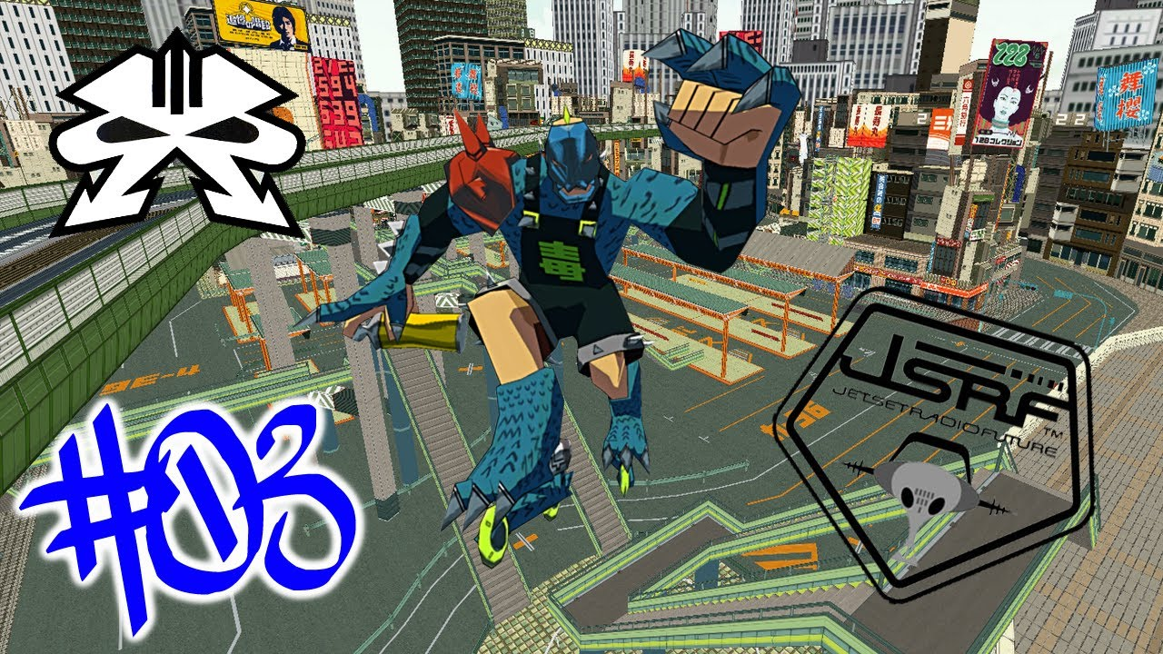 how to play jet set radio future on pc