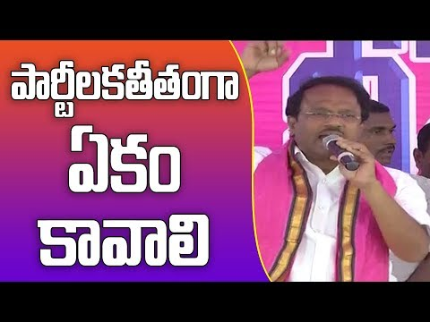 Minister Laxma Reddy  Speech In TRS Praja Ashirvada Sabha At Makthal Constituenc| Great Telangana TV