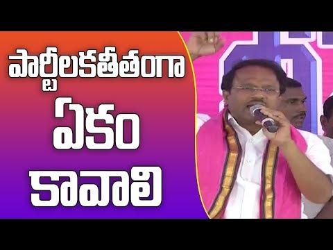 Minister Laxma Reddy  Speech In TRS Praja Ashirvada Sabha At Makthal Constituenc| Great Telangana TV