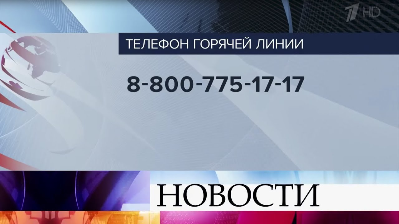 Губернатор Челябинской области доложил Владимиру Путину о ситуации в Магнитогорске.
