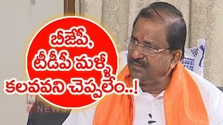 MLC Somu Veerraju About TDP And BJP Breakup | #TheLeaderWithVamsi
