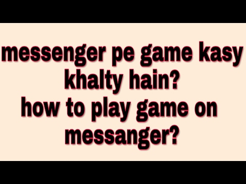 How to play game on Facebook messenger hindi/urdu