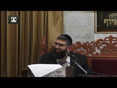 """הרב אייל עמרמי שליט""""א - מידת הרחמים של הקב''ה - בא תשע""""ט"""