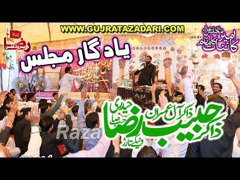Zakir Habib Raza Haideri  | 20 Ramzan 2019 | Dheerky Gujrat || Raza Production