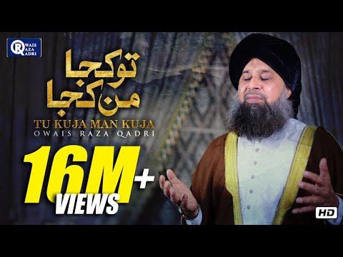 Tu Kuja Mann Kuja   Owais Raza Qadri   New Naat 2017   #Ramadan Kareem 2017