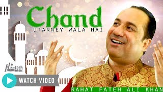 Rahat Fateh Ali Khan - New Milad Naat  Chand Utarney Wala Hai - The best No.1 Naat - Hi-Tech Islamic