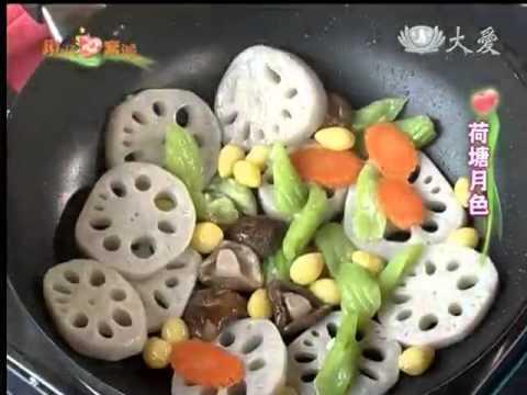 現代心素派-20131226 泰國特輯--荷塘月色、麻油杏鮑菇 (泰國普吉島:劉翠珍)