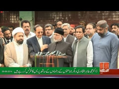 Dr. Tahir Ul Qadri,s Press Conference - 26 June 2014 video