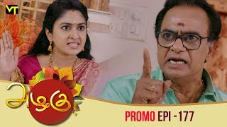 Azhagu Tamil Serial | அழகு | Epi 177 - Promo | Sun TV Serial | 19 June 2018 | Revathy | Vision Time
