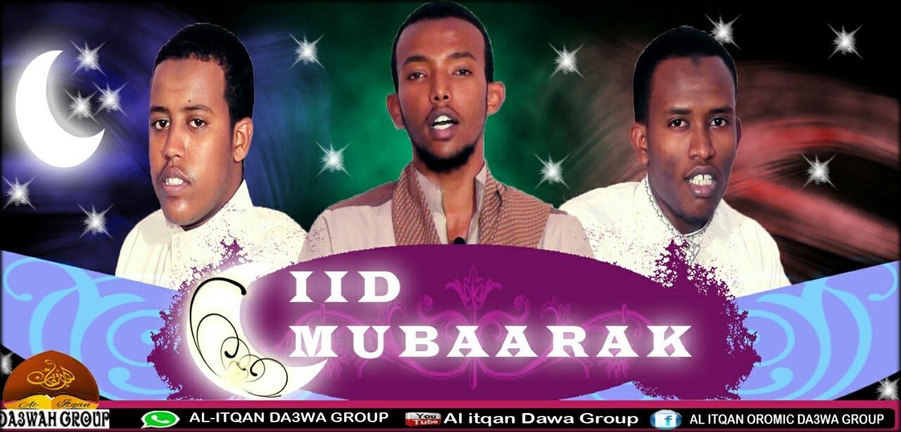 """Al itqan dawa group """" Nashiidaa iidaa """" must listen"""