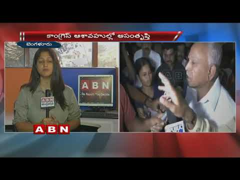 Exclusive Latest Updates on Karnataka Elections | ABN Telugu