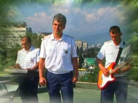 Песня полка ДПС г.Сочи