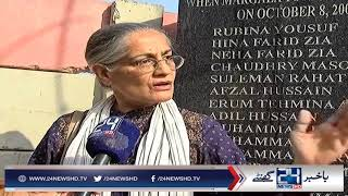 2005 Earthquake; Ceremony held at Margalla Tower site