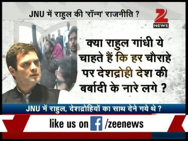 JNU row: Anand Sharma attacked by AVBP students