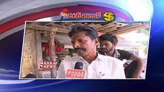 Voter Voice On Telangana Election 2018   KCR vs Maha Kutami   Telangana Farmers