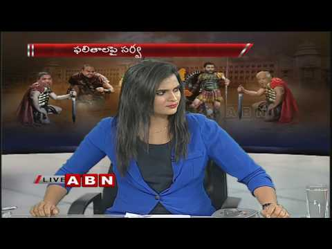 ABN Debate on Karnataka Election Results 2018 | Congress Vs BJP | Public Point | Part 1 | ABN Telugu