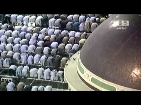 Ramadan 2013   Night 08 Makkah Taraweeh Prayer By Shaykh Shuraim English Subtitle) video