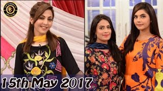 Good Morning Pakistan - 15th May 2017 - Top Pakistani show