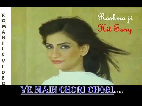 Ve Main Chori Chori Tere Naal   Reshma ji Superhit Song  
