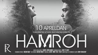Hamroh (film haqida film Kino Men) | Хамрох (фильм хакида фильм Кино мэн)