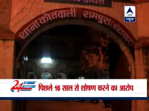 Father Allegedly Rapes His Daughter In Kota video
