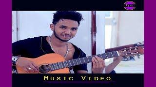 Nati TV - Abraham Alem (Abi) | Yikela - New Eritrean Music 2018 [Official Music Video]