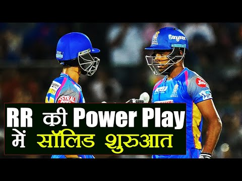 IPL 2018 RR Vs SRH : Rajasthan Royals Put 43 Runs On Board During Power Play | वनइंडिया हिंदी